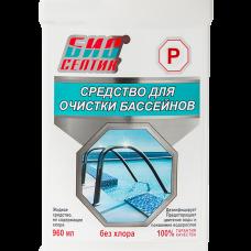 Биосептик P очиститель бассейна без хлора 960 мл (12 шт)