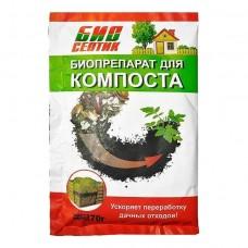 Биопрепарат для компоста 70г(34шт)