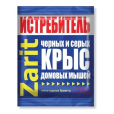 Зарит ИСТРЕБИТЕЛЬ тесто-сыр брикеты 200г(25шт) А-5045