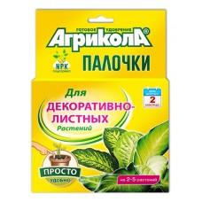 Агрикола палочки для декор лис. растен.10 пал (48шт) ТЭ