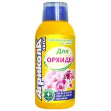 Агрикола Аква для Орхидей 250мл (5 шт/25уп) ТЭ