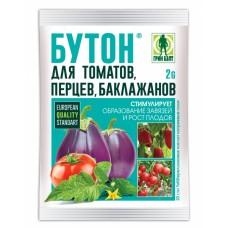 Бутон-2 (томат,перец,баклажан) 2г (200шт) ТЭ