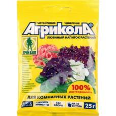 Агрикола для комнатных растений 25г (200шт) ТЭ