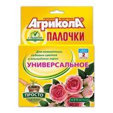 Агрикола палочки с защитным эффектом для ком.сад.цветов 10пал (48шт) ТЭ