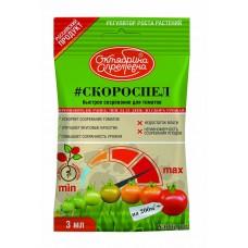 ХЭФК Скороспел быстрое созревание томатов и лука 3 мл (40шт) ОА
