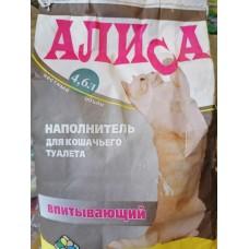 """Наполнитель 4,6л  для кошачьего туалета /4шт """"ВПИТЫВАЮЩИЙ""""  АЛИСА"""