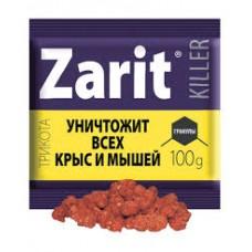 Зарит ТриКота гранулы киллер 100г (50шт) А4056