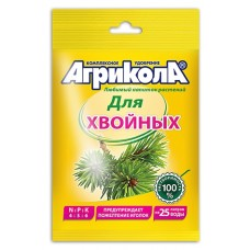 Агрикола для хвойных растений 50г(100шт) ТЭ