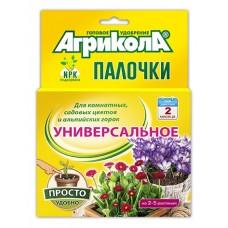 Агрикола палочки для комн,сад,цв и альп.горок/40шт ТЭ