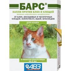 Животные капли для кошек Барс (100шт)