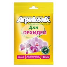 Агрикола для орхидей 25г (100шт) ТЭ
