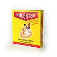 Животные капли Кошки Собаки Инсектал (10шт)