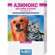 Животные от глистов Азинокс (100шт)