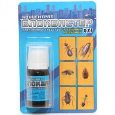Блокбастер концетрат от бытовых насекомых 10мл(100шт) ВХ