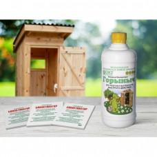 Горыныч-бинарный препарат для туалетов 0,5л (12шт)