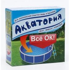 Акватория Дуал- эффект-КОМПЛЕКС 500 мл + 1 кгДЛЯ ОЧИСТ. БАС. (ВХ) ( 6шт)