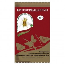 Битоксибациллин 20г(100шт) Зас
