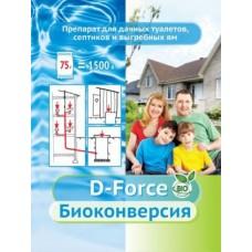 Биосептик D-Force Биоконверсия 75г(100шт) ВХ