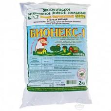 БИОНЕКС-1  2кг (8 шт)