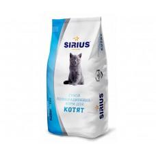 Корм для котят SIRIUS 0,4кг