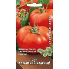 Томат Алтайский красный (сиб.серия) 0,1гр.П