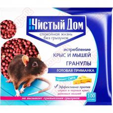 Гранулы от крыси мышей с запахом сыра100 г(50 шт) ЧД