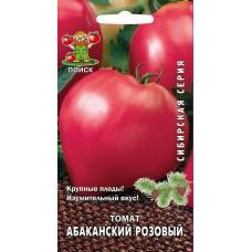 Томат Абаканский розовый (сиб.серия) 0,1гр.П