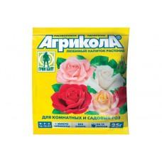 Агрикола для комнатных и садовых роз 25г(100шт)ТЭ