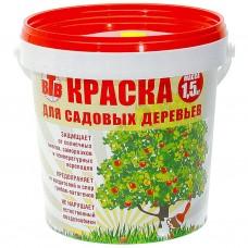 Краска ВТВ  для деревьев 1,5 кг(12шт)