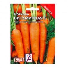 Морковь Витаминная 6 10г Сембат XXXL