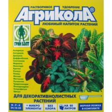Агрикола для декор.растений 25г (200шт) ТЭ