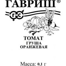 Томат Груша оранжевая 0,1 г (б/п) Г