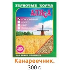 Зерносмесь Канареечник 300 гр АЛИСА