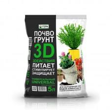 Грунт 3D универсальный 5л (10шт) Гера